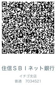 e4bd8fe4bfa1sbie3838de38383e38388e98a80e8a18c